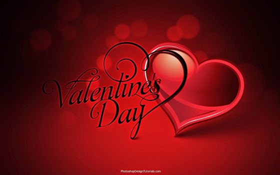 Valentine S Day Gift Guide 2018 Fashionsweek Beauty Fashion